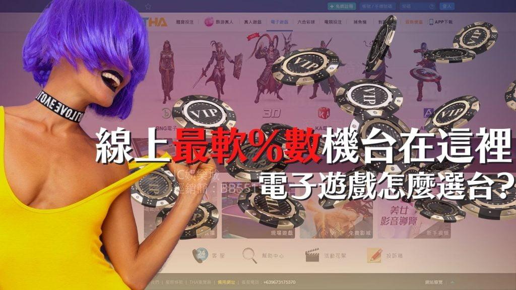 JC娛樂城3D電子遊藝場